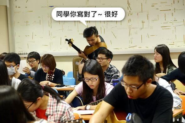 高雄 民謠吉他教學 木吉他Fingerstyle教學 民謠吉他社指導老師guitar club learning