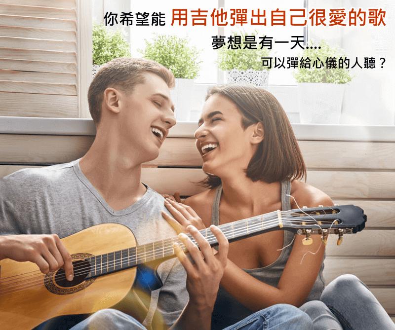 買吉他推薦